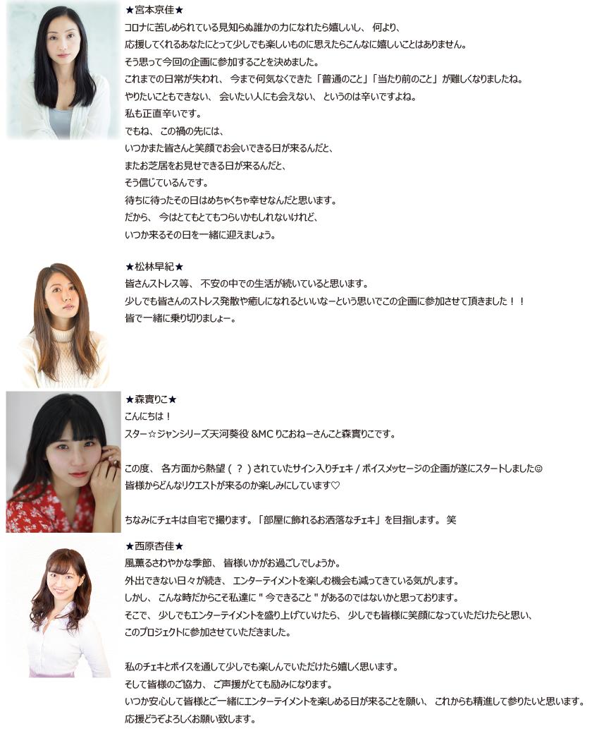 kikaku_cheki2