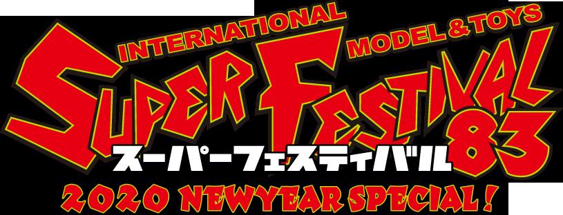superfes83-logo