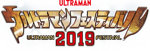 ulfes_logo